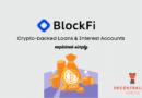 BlockFi Crypto-backed Loans